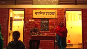 Toilet in Bangladesh