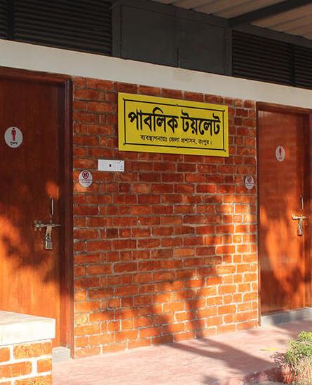 Exterior of Bhumijo bathroom