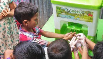 Labobo in Bangladesh